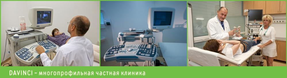 Лечение в Венгрии, Стоматология в Венгрии, Роды в Венгрии, Эндопротезирование в Венгрии
