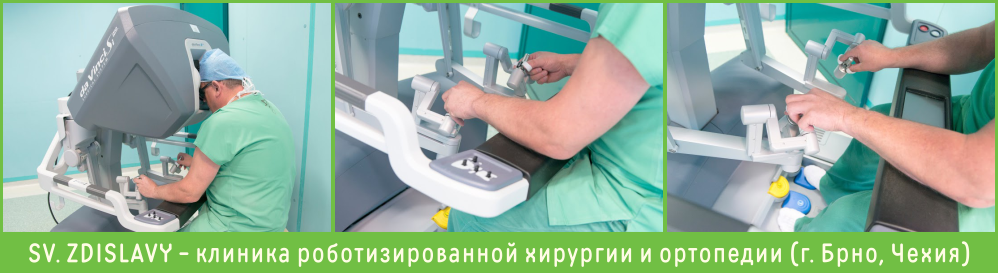 Актуальная стоимость лечения за рубежом на портале Хоспиталбукинг